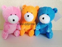three color lovely bear 15CM