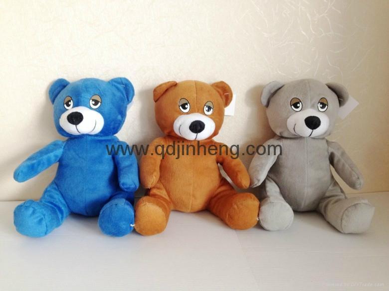 stuffed bear 23cm