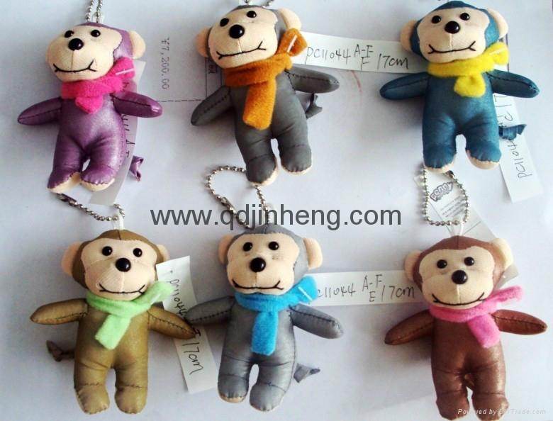 7cm reflective monkey stuffed with keyring