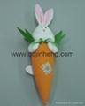 填充胡蘿蔔配兔子頭