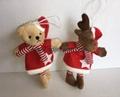 吊圣诞熊和鹿