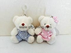 mini couple bears with skirt and overall