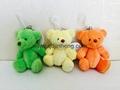 綠色/黃色/橘色坐姿小熊