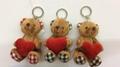抱心小熊 8