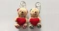 Bear heart bear 9