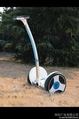 ninebot 9号两轮电动治安巡逻平衡车