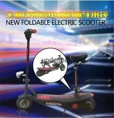 EVO思酷特电动折叠滑板车