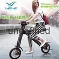 易步乐和K1两轮电动自行车 4