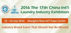 2016 (the 17th) China International Laundry Industry Exhibition