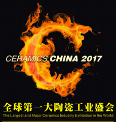 2017 China International Exhibition for Ceramics Technology, Equipment and Produ