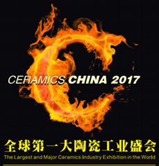 2017ChinaInternational CeramicsIndustry Exhibition