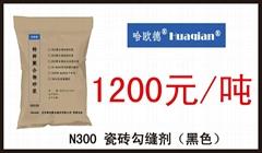 N300瓷磚勾縫劑(黑色)