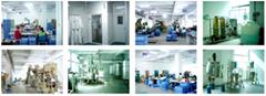 Shenzhen Ninta Industrial Co. Ltd