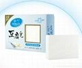 Best 100% Herbal Organic Whitening and