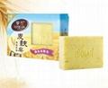 Wheat Bran exfoliated Bath Soap with