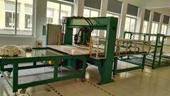 Yangzhou Wells Imp. & Exp. Co., Ltd.