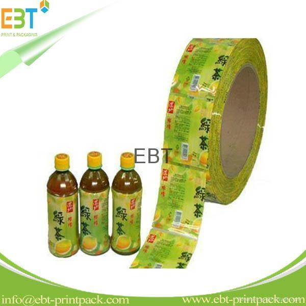food label 2