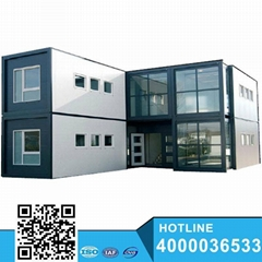 Moder container house fo