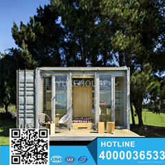 2015 pre-made house container made in China