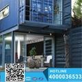 comfortable modern container house casa