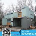 Price India Type Container House Design