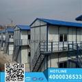 Standard Light Steel Frame Modular House