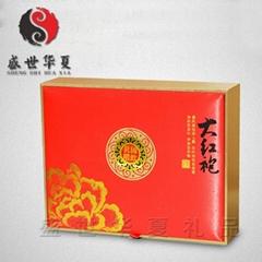 深圳盛世華夏禮品公司供應高檔茶葉盒