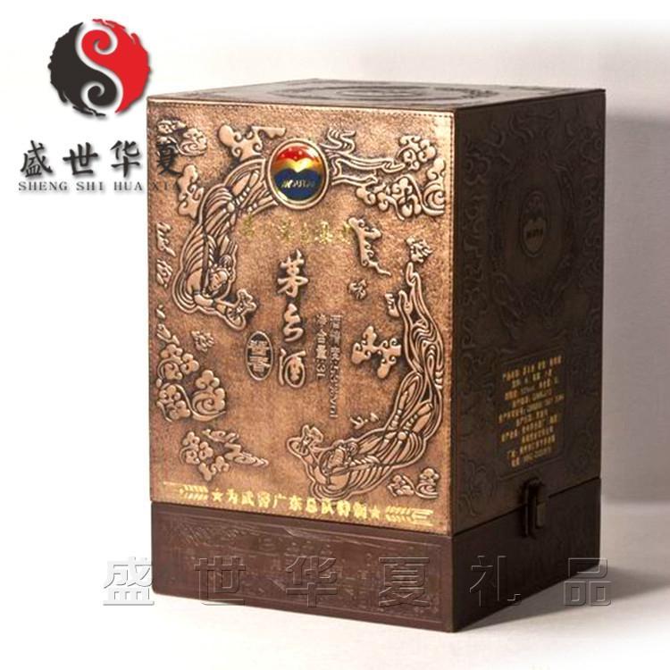 高檔白酒盒 4