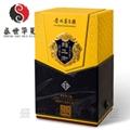 高檔白酒盒 3