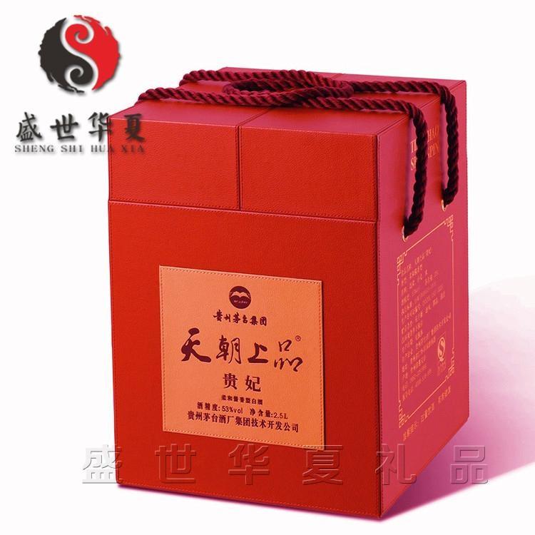 高檔白酒盒 5