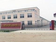 北京建凱旋遊樂設備有限公司