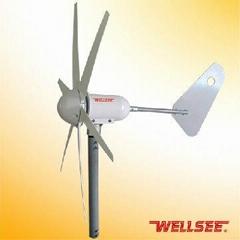 WELLSEE horizontal axis wind turbine generator WS-WT300W (6 leaves Wind Turbine/