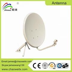 KU45 Satellite Dish Antenna