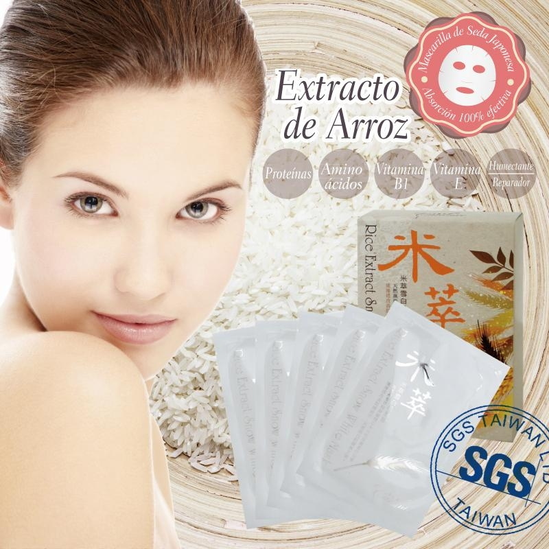 Rice Extract Snow White Mask 25ml/pcs CAROLNICE 3