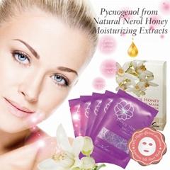 Nerol Honey Extract Facial Mask 25ml/pcs