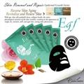 EGF Carbon Fiber Beauty Mask OEM/ODM