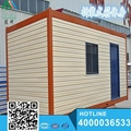 Hot Selling Fast Install Modular House China