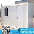 40ft 20ft sandwich panel light steel flat pack container house mordern design lu