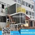 Beautiful design prefab villa home prefab container house for living