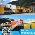 20ft 40ft eps sandwich panel ligt steel shipping container prefabricated portabl