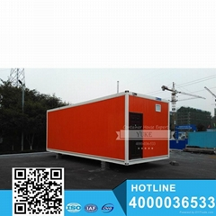 Prefab Mobile Residentail Container House