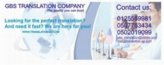GBS TRANSLATION COMPANY