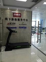 北京金史密斯健身器材有限公司