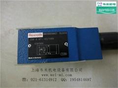 Z2FS6-2-4X/2QV力士乐单向阀
