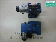 0510525009力士樂齒輪泵