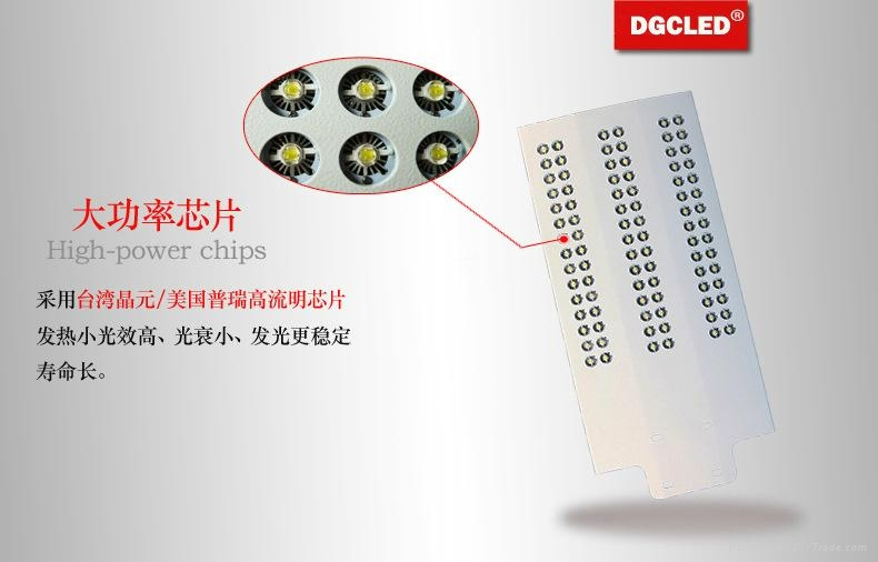 180WLED路燈 1
