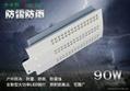 深圳礦山防雷120WLED路燈