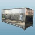 Nasan Microwave Dryer