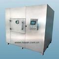 Nasan Microwave Sterilizer