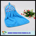 promotional 100%polyester kitchen hand